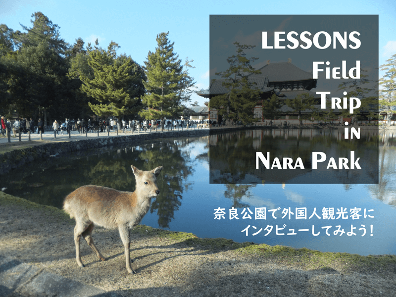 LESSONS Field Trip in Nara Park